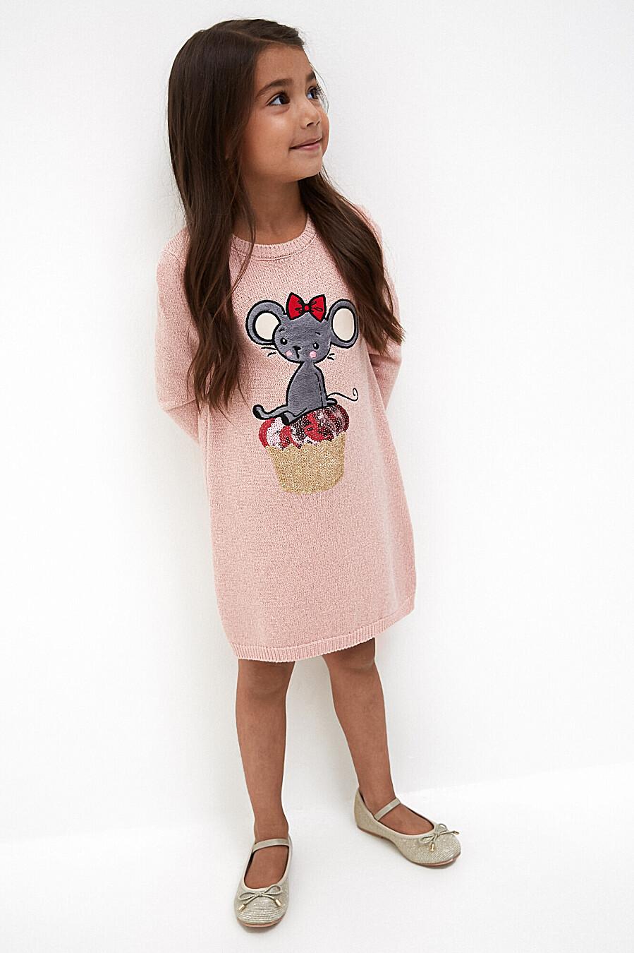 Платье #96799